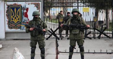 How do you block Crimea IPs, but not all of Ukraine?